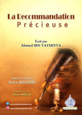 La Recommandation Précieuse (Arabe - Français) - Sheikh al Islam Ibn Taymiyya