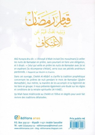 La Prière de Nuit pendant Ramadan et La Retraite Spirituelle - Sheikh al Albani