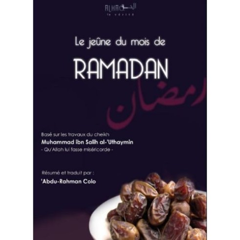 Le Jeûne du mois de Ramadan - Sheikh al Uthaymin