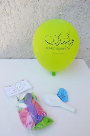 Ballons 'aid mubarek x 5