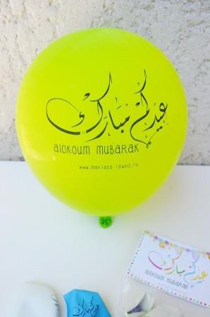 Ballons 'aid mubarak x10