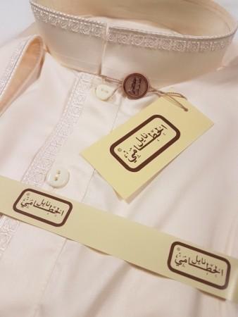 Qamis Al Hattami Crème Brodé Manches Longues