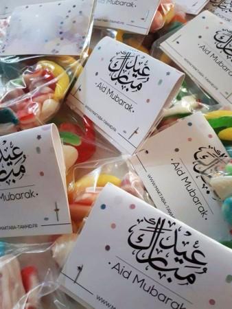 """Lot de 10 Sachets bonbons """"AÏD MUBARAK"""""""
