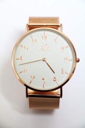 Montre Alif Watch ROSE GOLD