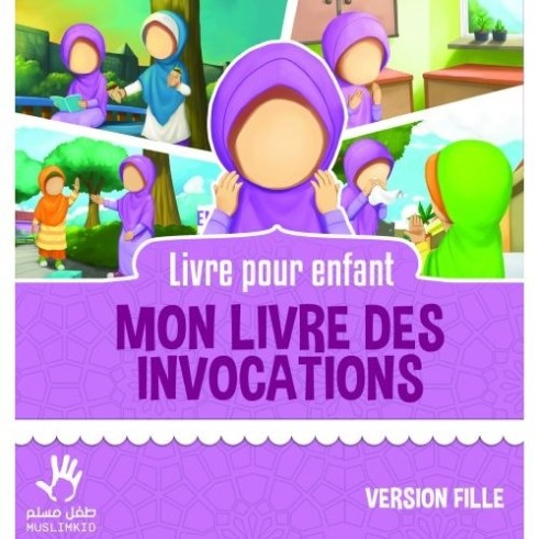 Livre des Invocations (Version Fille)
