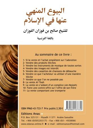 Le Commerce et ses interdits en Islam - Sheikh al Fawzan