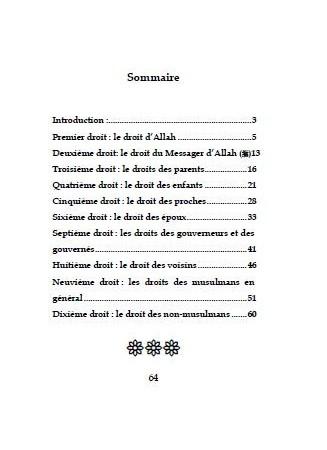 Droits et devoirs en Islam - Sheikh al 'Uthaymin
