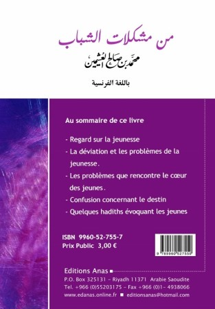 La Jeunesse : problèmes et solutions - Sheikh al 'Uthaymin