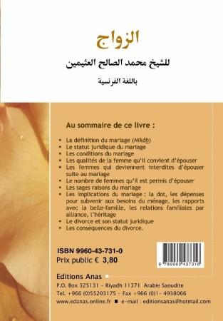 Le Mariage en Islam règles et implications - Sheikh al 'Uthaymin