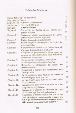 Le comble des souhaits  (Couverture Souple)- Sheikh Salih Al ash-Sheikh