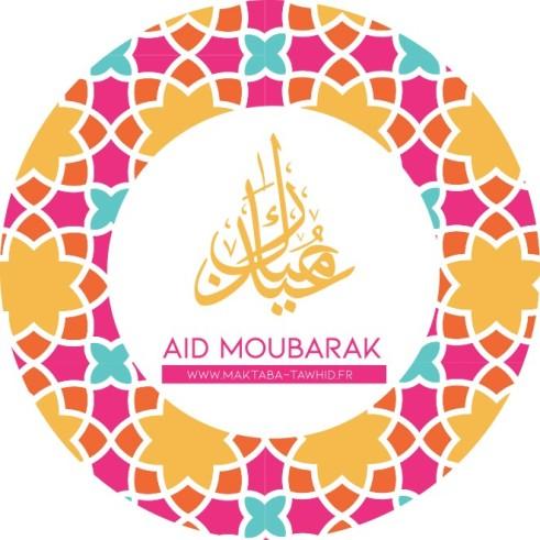Stickers rond 'Aïd Mubarak 5cm
