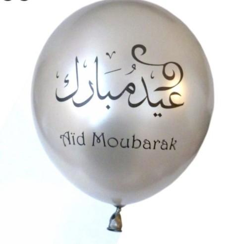 10 Ballons Or et Argent 'aid mubarak