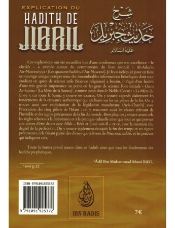 Explication du Hadith de JIBRIL عليه السلام - Sheikh Salih al Fawzan