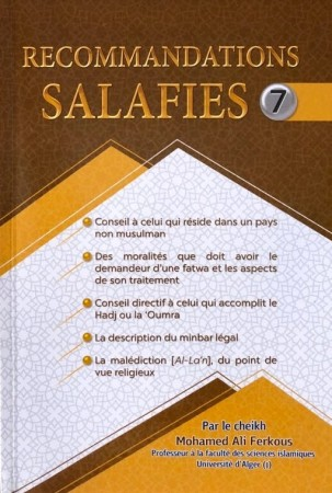 Recommandations Salafies 5