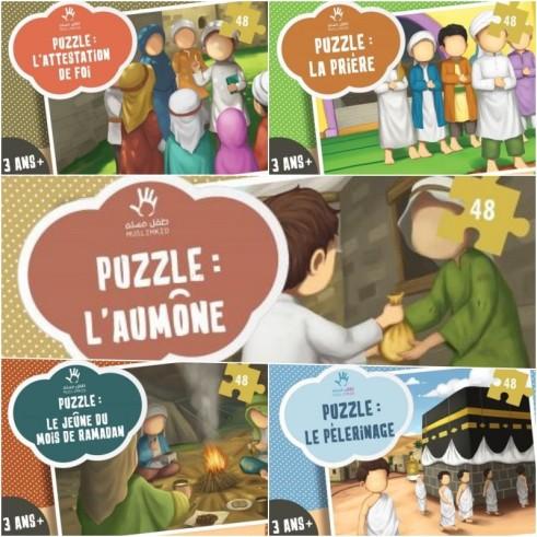Pack 5 Puzzles Les Piliers de L'islam 3ans et +