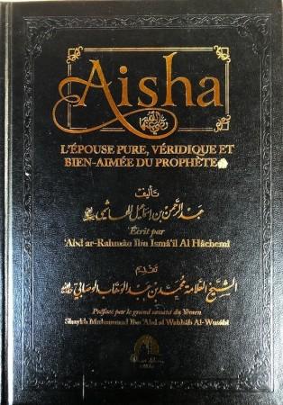 Aisha - L'épouse pure, véridique et bien-aimée du Prophète