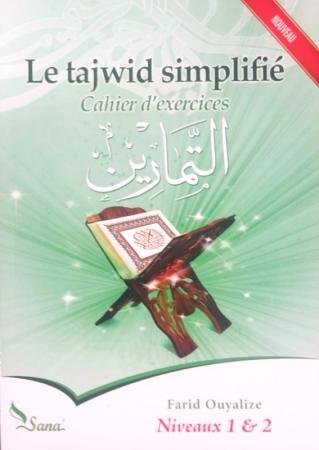 Le tajwid simplifié : Cahier d'exercices, Niveaux 1 & 2