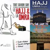 Pack Pèlerinage Hajj et 'Omra ( 3livres )