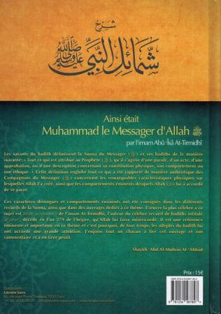 Ainsi était Muhammad le Messager d'Allah -  l'imâm At-Tirmidhi / Sheikh abd Ar-Razzak Al-Badr