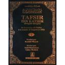 Tafsir Ibn Kathir COMPLET - Ibn Kathir