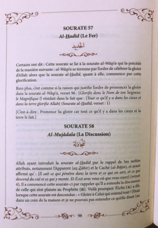 Les Secrets de la Disposition des Sourates - L'Imam as-Suyûti