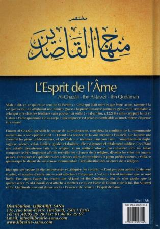 L'Esprit de l'âme - al Ghazalî - Ibn al Jawzî - Ibn Qudâmah