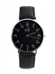 Montre Dark Classy Alif Watch