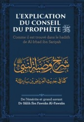 L'Explication du Conseil du Prophète - Sheikh al Fawzan