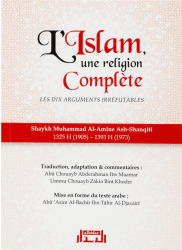 L'Islam une religion complète - Sheikh ash-Shanqity