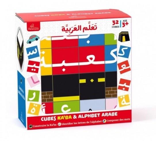 Cubes Ka'ba et Alphabet Arabe en Bois (à partir de 3 ans)