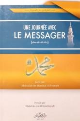 Une Journée avec le Messager ﷺ