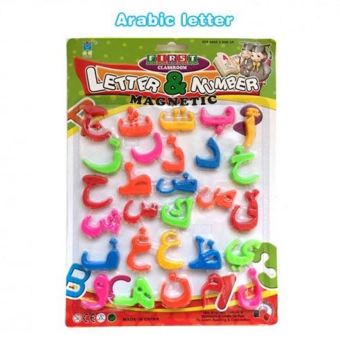Magnet Alphabet Arabe
