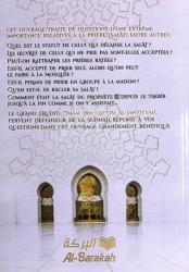 Les Réponses à vos Questions sur la Prière - Ibn al Qayyim