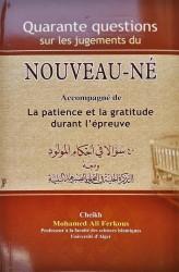 40 Questions sur le Nouveau-Né - Cheikh Ferkous