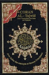 CORAN Tajwid Hafs Arabe Francais Grand Format
