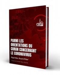 Parmi les Orientations du Coran concernant le Coronavirus - PDF téléchargeable