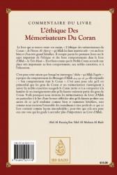 Commentaire du livre l'Éthique des Mémorisateurs du Coran de L'Imam Al Âjurrî - Sheikh 'abderRazzak al Badr