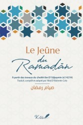Le Jeûne de Ramadân - Cheikh ibn el 'Utheymin