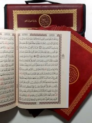 Cartable Coran Tajwid Hafs (24X17) - 30 livrets pour les 30 chapitres du Coran