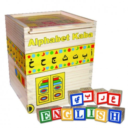 Cube Arabic and French Alphabets