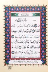CORAN Tajwid Arabe Hafs Grand Format 17x24cm