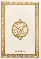 Coran en Arabe Hafs Moyen Format Cuir Blanc - Dar ibn Hazm
