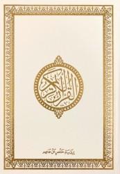 Coran en Arabe Hafs Grand Format Blanc - Dar ibn Hazm