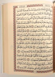 Coran en Arabe Hafs Blanc - Dar ibn Hazm