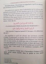 Comment appeler à Allah - Sa'id ibn Wahf al Qahtani