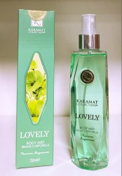 Lovely Brume Corporelle 250ml - Karamat Collection