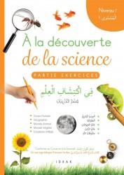 Pack A la découverte de la science