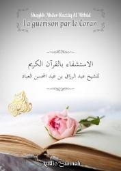 La Guérison par le Coran - Sheikh 'abderRazzak al 'abbad