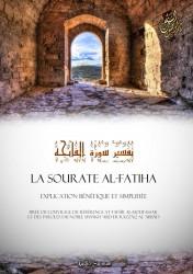 Tafsir Sourate al Fatiha - Sheikh abderRazzak al 'abbad
