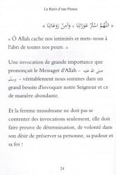 Le Récit d'une Pieuse - Sheikh 'abderRazzak al 'abbad